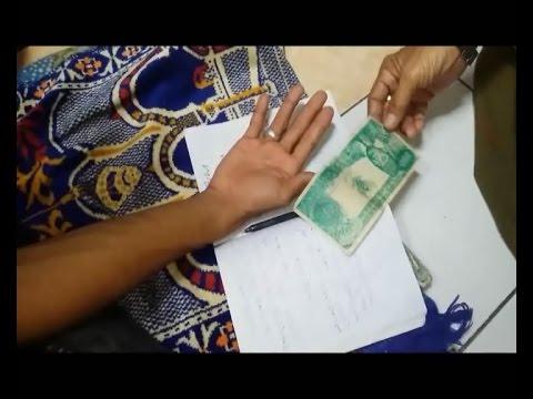 uang antik gambar soekarno Rp.1000 | soekarno money antique 1000
