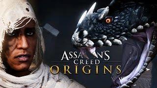 ЯЩЕРИЦА. ГИГАНТСКИЙ БОСС! - Assassin's Creed: Origins - #12