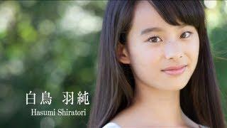 第13回全日本国民的美少女コンテストで演技部門賞を受賞した白鳥羽純(...