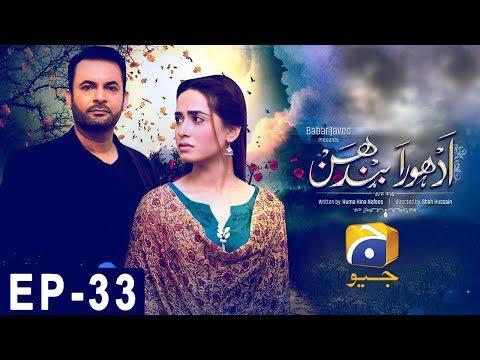 Adhoora Bandhan - Episode 33 - Har Pal Geo