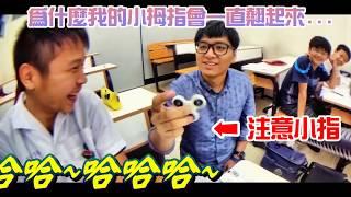 【指尖陀螺 #開箱#】學生們一起舒壓...陀螺 夜光實測 thumbnail