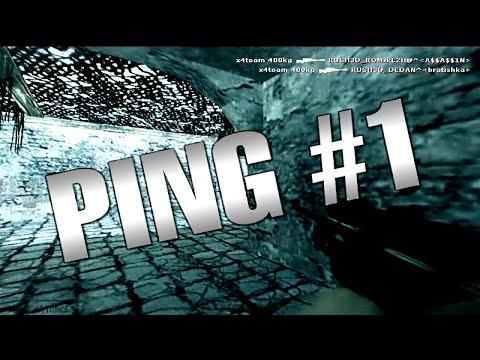 Скачать Карты для cs 16, карты cs Counter Strike 16