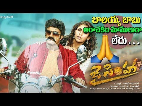 Nandamuri Balakrishna New Movie Jai Simha...