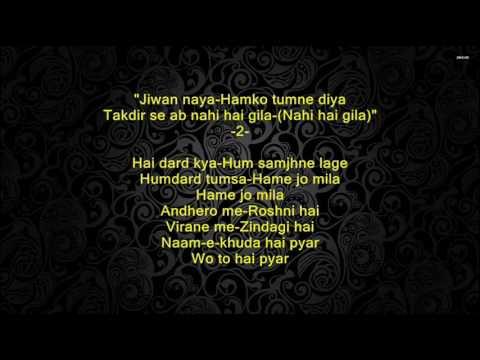 Kabhi hoti nahi hai jiski haar - Khara Khota 1981- Full Karaoke