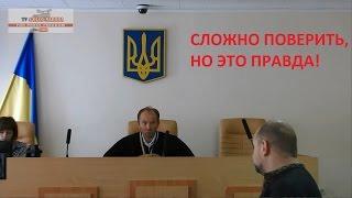 Война с системой: в Украине суды, прокуратура и милиция нелегитимны, как и президент Янукович