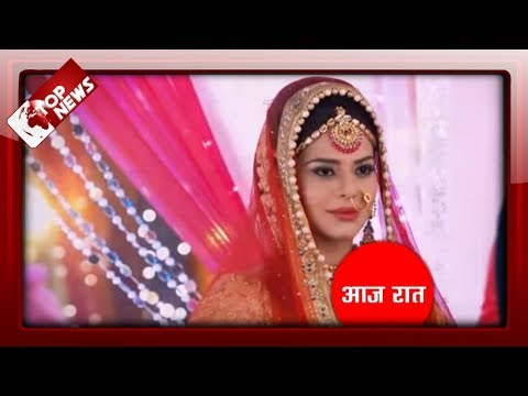 NAAMKARAN || 30 NOV || NEIL WEDS JUHI || BEBE ASKED EVERYONE || STAR PLUS thumbnail