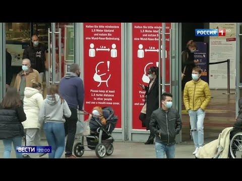 Комендантский час, закрытие границ: Европа пытается отгородиться от коронавируса - Россия24