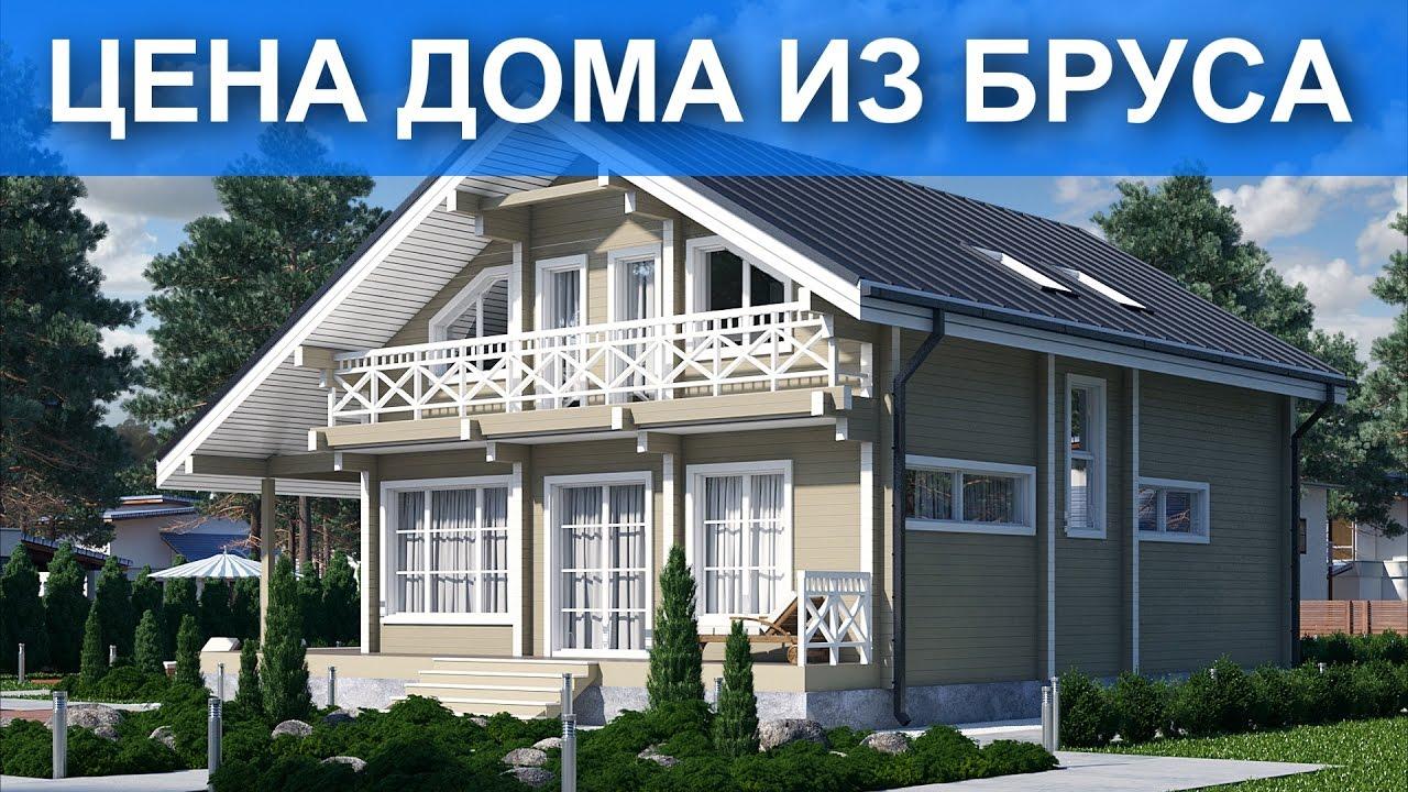 Ошибки проектирования лестницы в деревянном доме. - YouTube