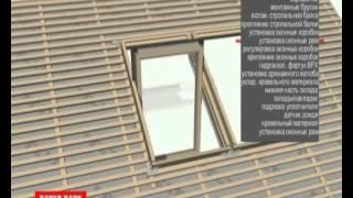 Видео презентация и монтаж мансардного окна с электроуправлением Integra(, 2012-10-08T12:56:53.000Z)