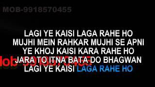 Zara To Itna Bata Do Bhagwan Karaoke Nirgun Bhajan Karaoke