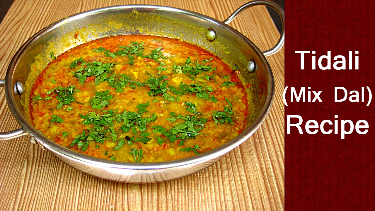 Indian dal recipe tidali north indian mix dal recipe youtube forumfinder