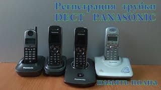 Panasonic xushbichim hamda DECT ro'yxatga olish