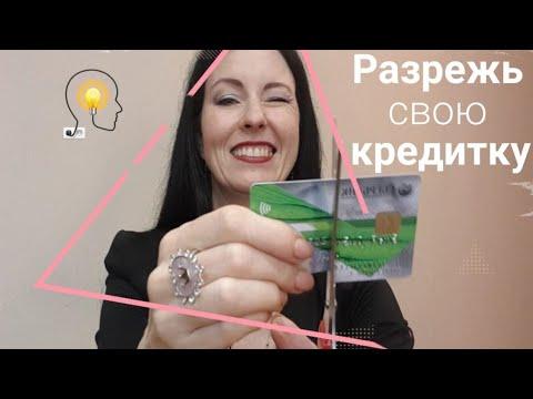 конкурс сфотографируй свою кредитку с двух сторон рядовых телезрителей