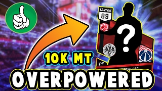 The MOST OVERPOWERED PLAYERS For UNDER 10K MT In NBA 2K17 MyTEAM!!