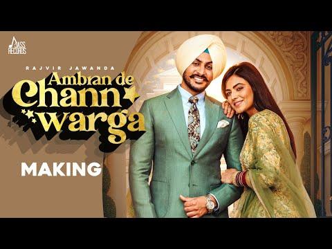 Ambran De Chann Warga(Making) Rajvir Jawanda | Mixsingh | New Punjabi Songs 2021Jass Records