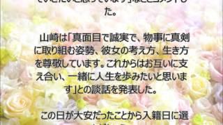 安倍なつみと山崎育三郎が結婚 安倍なつみと山崎育三郎が29日に入籍した...