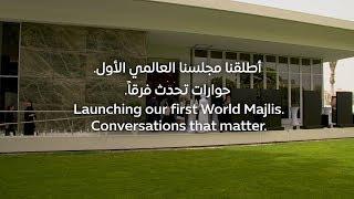 Launching our first World Majlis. Conversations that matter. thumbnail