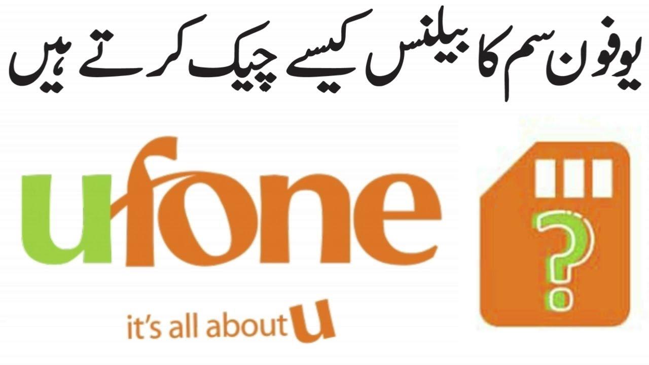 How To Check Ufone Sim Balance Ufone Balance Check Code Ufone