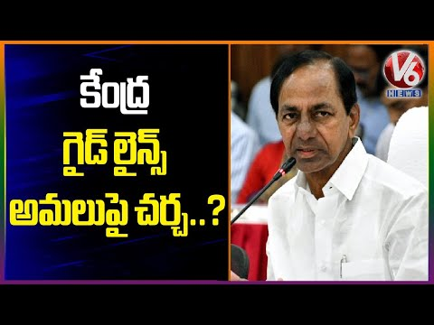 CM KCR To Hold Review Meet On Corona Situation And Lockdown Extension | V6 Telugu News