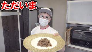 ただいま【Tokyo Sushi Mt Fuji Raphael cooking 4K ラファエル】