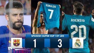 🔥 Барселона - Реал Мадрид 1-3 - Обзор Матча Суперкубка Испании 13/08/2017 HD 🔥