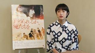 映画監督の故・若松孝二さん(1936~2012)が率いたプロダクシ...