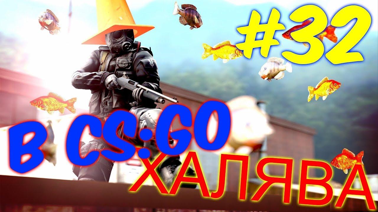 Кейсы CSGO по самым низким ценам  от 55 рублей!  CasesCSGO