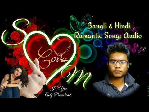 Ek Din Sabai Chole Jabe Bangli Rumantic Songs Audio