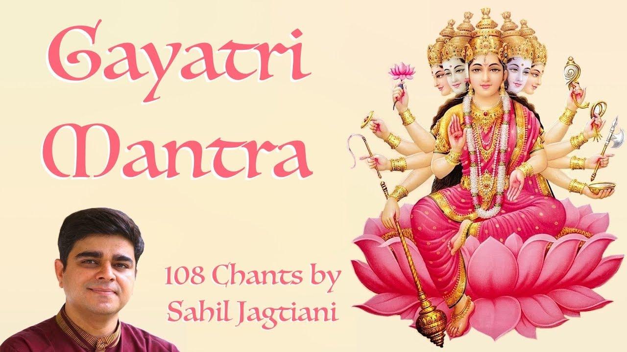 gayatri mantra lyrics in english pdf