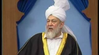 The Use of the Phrase 'Ya Muhammad' (Urdu)