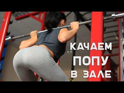 Попки. Порно большие красивые попы русских девушек