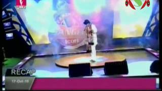 Ali Asad Laal Meri Pat Pakistan Sangeet Icon 1 Episode 6