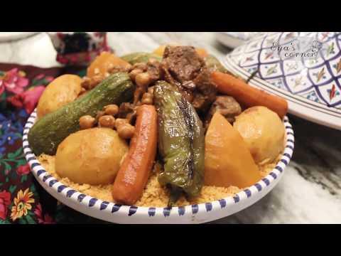 الكسكسي-التونسي-بالعلوش---couscous-tunisien-à-l'agneau-de-ma-maman