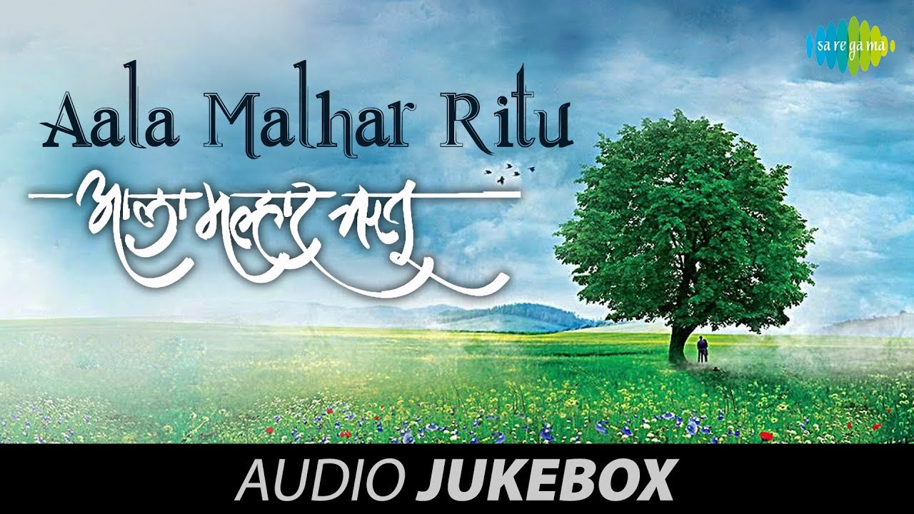 Best of Rain Songs | Marathi Monsoon Songs | Audio Juke Box
