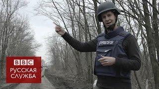 Восток Украины: забытая война в Европе