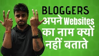 Why Bloggers don