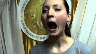 Дыхательная гимнастика Стрельниковой (от Ольги Матющенко)
