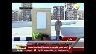 عقب افتتاح الرئيس له.. بدء تشغيل كوبري الشهيد أحمد إسماعيل بالمنيا