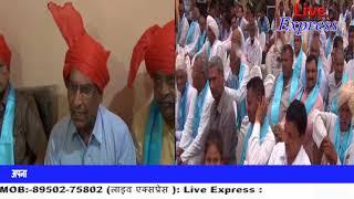 (Live Express) कश्यप राजपूत भवन धर्मशाला का 38 वां स्थापना दिवस व सम्मान समारोह