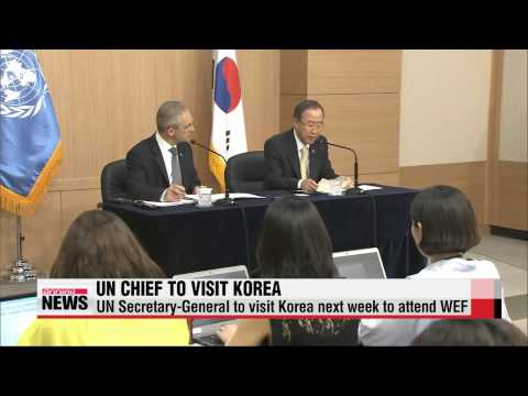 UN chief to visit Korea for World Economic Forum   반기문 유엔사무총장 방한