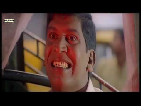 Sundara Travels Tamil Full Movie - Mural, Vadivelu, Radha