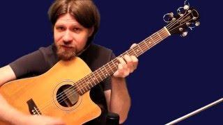 �������� ���� формы аккордов: как играть на гитаре красиво ������