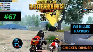 "[Hindi] PUBG MOBILE | ""18 KILLS"" WITH SQUAD KILLING HACKERS AND GETTING CHICKEN DINNER"