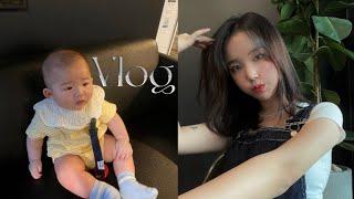 vlog 육아브이로그 l 드디어 첫 이유식 , 베이비브…
