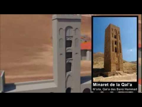 La Qala des Béni Hammad - vidéo en français