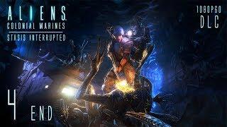 Aliens CM: Stasis Interrupted (X360) - 1080p60 HD Walkthrough Mission 4 [END] - Redemption