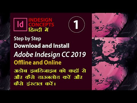 Indesign CC In Hindi: Install Adobe Indesign CC 2019 Offline And Online-Download Adobe Indesign
