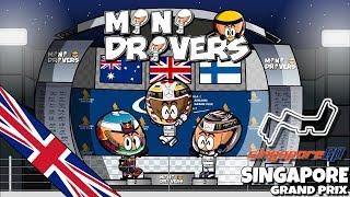 [EN] MiniDrivers - 9x14 - 2017 Singapore GP