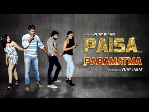 Paisa Paramatma Movie Motion Poster