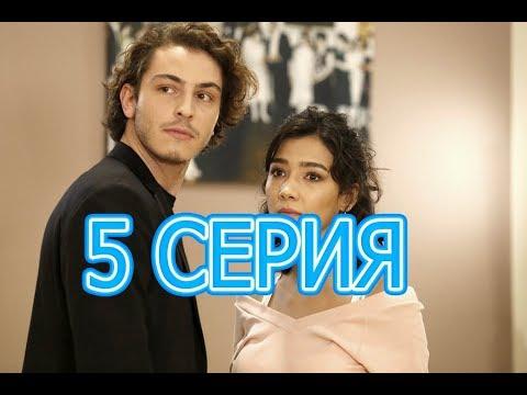 СОКОЛИНЫЙ ХОЛМ описание 5 серии русские СУБТИТРЫ